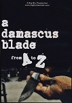 Damascus Blade from A to Z, A DVD